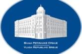 Vlada Srbije usvojila preporuke Kriznog štaba za zaštitu zdravlja stanovništva