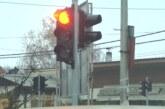 Raskrsnica u Jasici dobila semaforsku signalizaciju