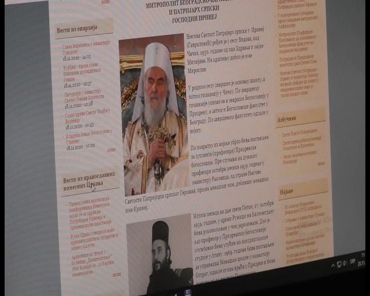 Podsećanje na bogat životni put 45. poglavara Srpske pravoslavne crkve