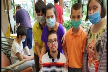 Udruženje za pomoć mentalno nedovoljno razvijenim osobama Trstenik