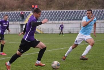 FK Trajal izgubio u gostima od ekipe Žarkova