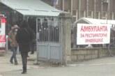 U Rasinskom okrugu na koronavirus pozitivno još 183 lica, 93 sa teritorije grada Kruševca