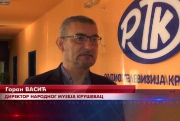Direktor Narodnog muzeja Kruševac Goran Vasić: Svi nerealizovani programi u planu za iduću godinu