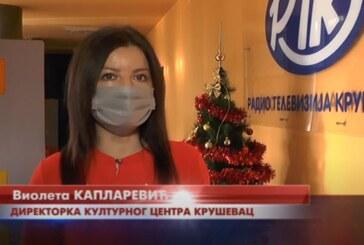 Programi KCK-a odvijali se u skladu sa epidemiološkom situacijom, mnogi i onlajn