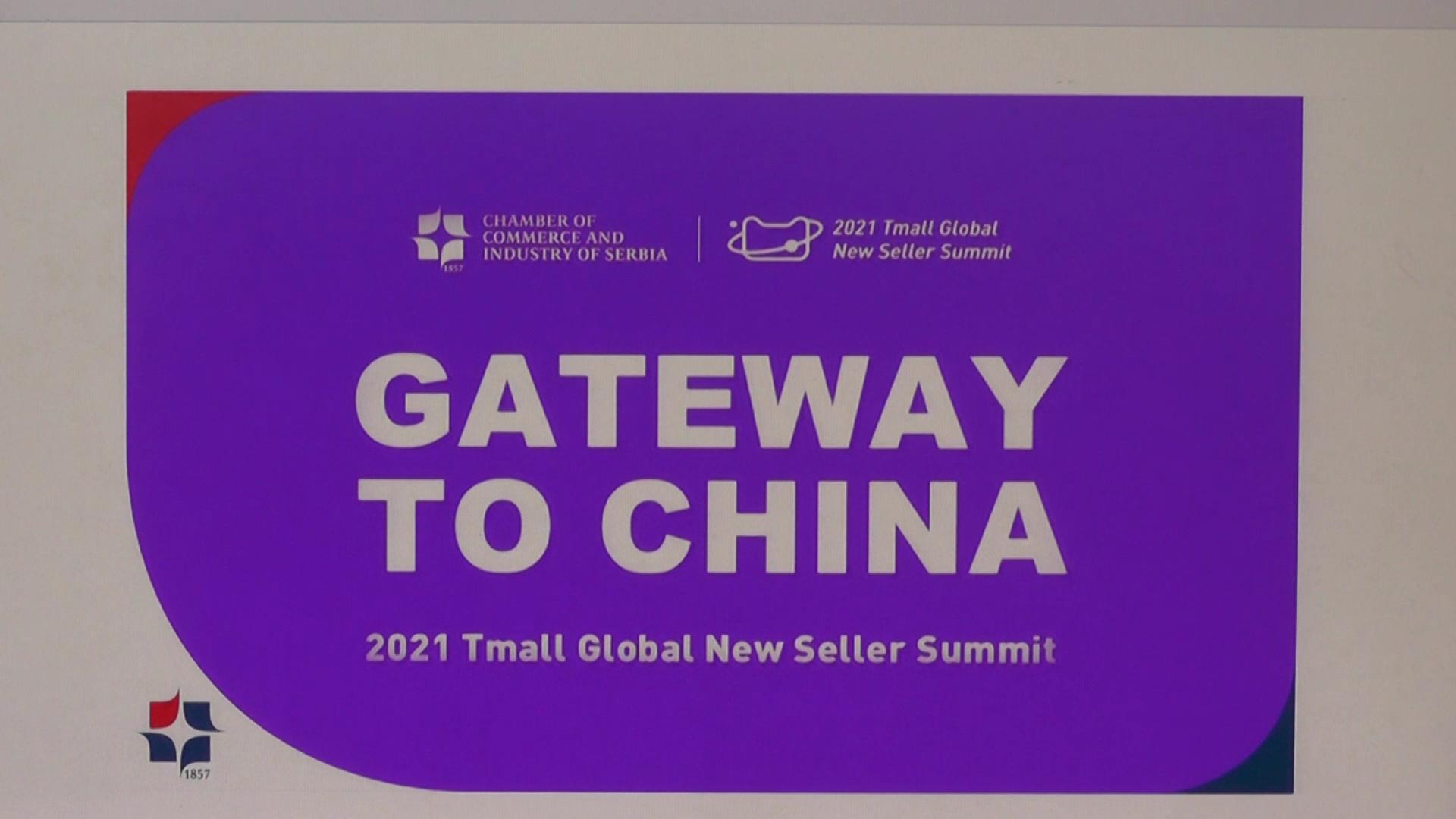 Privredna komora Srbije pozvala zainteresovane kompanije da učestvuju na Alibabinom virtuelnom samitu za nove prodavce Tmall Global