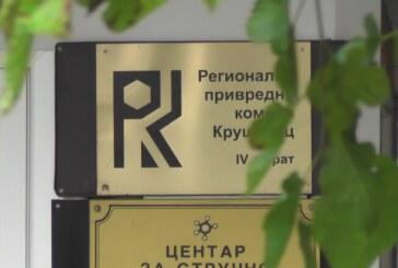 Dan otvorenih vrata u Regionalnoj privrednoj komori u Kruševcu