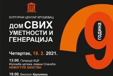 Kulturni centar Kruševac obeležava 29. godina rada