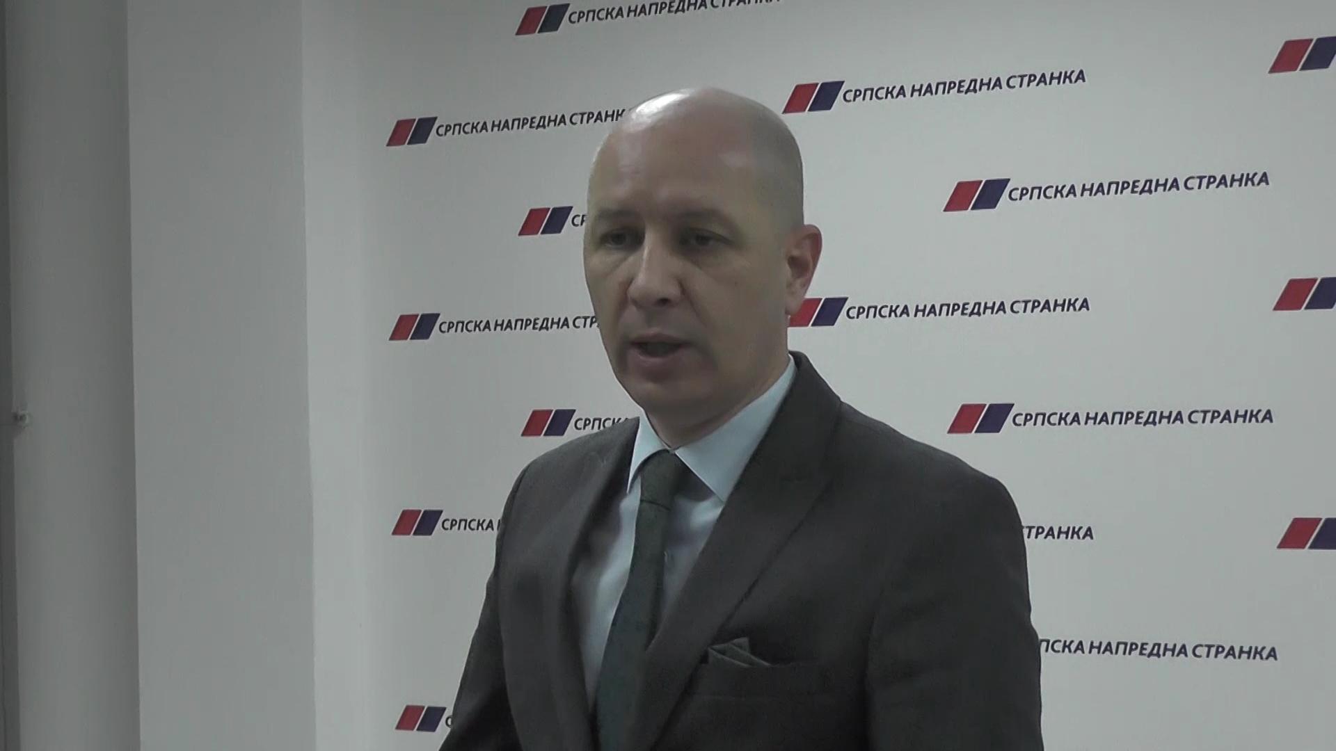 Vanredna sednica Gradskog odbora Srpske napredne stranke