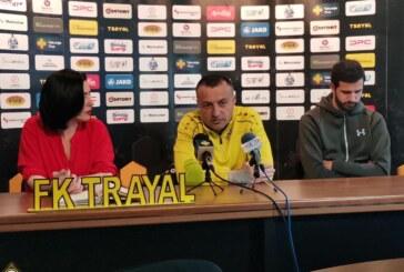 Fudbaleri Trajala sutra dočekuju ekipu Radničkog iz Sremske Mitrovice