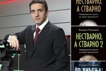Дружење са Живојином Петровићем у крушевачкој Народној библиотеци