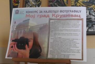 Konkursi Kulturnog centra u susret Uskrsu i u okviru obležavanja jubileja grada