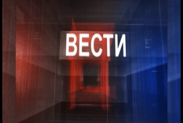 VESTI DANA Televizije Kruševac