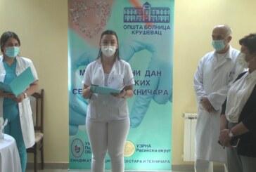 Međunarodni dan medicinskih sestara i tehničara obeležen u Opštoj bolnici Kruševac uz podsećanje na rad u crvenoj zoni i kovid odeljenjima