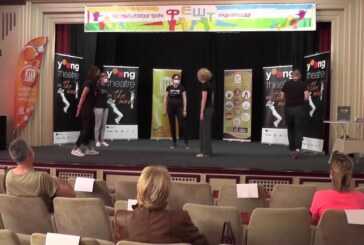 "Dramsko-obrazovna radionica ""Mlado pozorište u pokretu"""