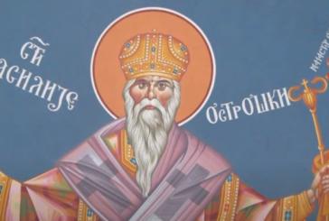 """Blagodarenje Svetom Vasiliju – tema """"Svetosavske bašte"""""""