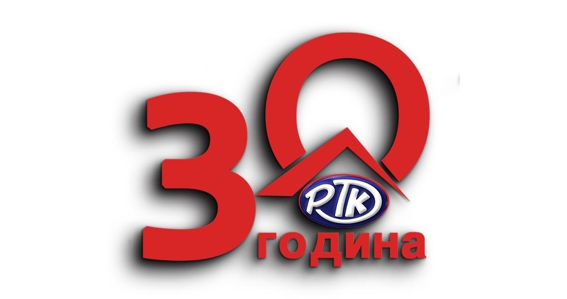 Program RTK u čast jubileja grada i 30 godina postojanja