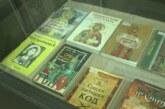 """U Narodnoj biblioteci otvorena izložba """"Od svitka do skana, 650 godina istorije grada na polici za knjige"""""""