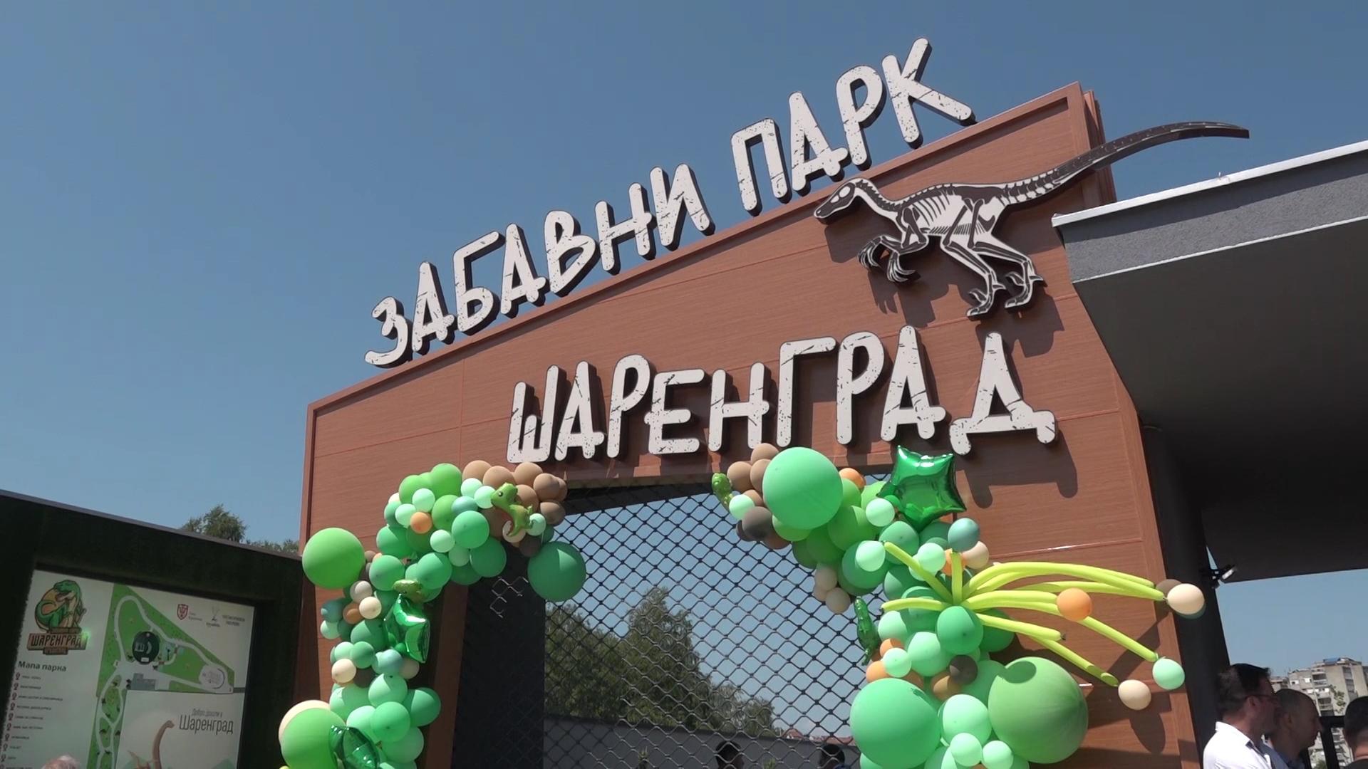 "Žurka u Zabavnom parku ""Šarengrad"""