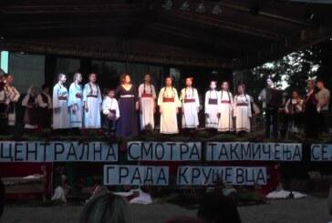 Pobednik centralne smotre 48. manifestacije Takmičenje sela grada Kruševca je Mesna zajednica Kobilje