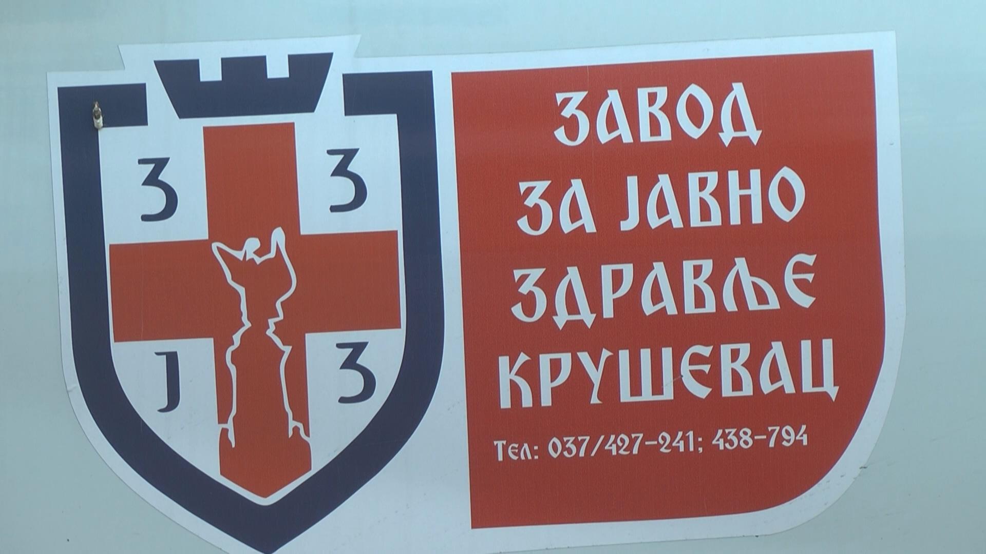 Prema poslednjim podacima uRasinskom okrugu još 173 novIh slučajeva zaraze koronavirusom: 77 sa teritorije grada Kruševca, u Trsteniku 70 novoobolelih