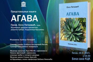 Večeras promocija knjige AGAVA profesorke Olge Petković