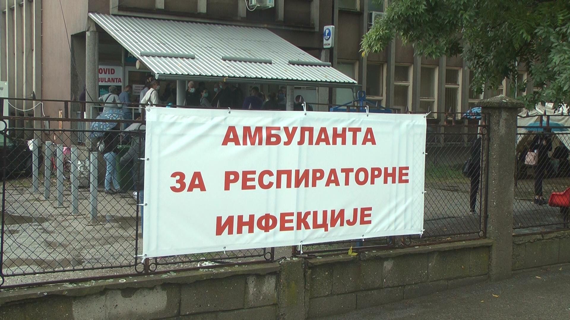 U Rasinskom okrugu na koronavirus pozitivna još 191 osoba,102 sa teritorije grada Kruševca