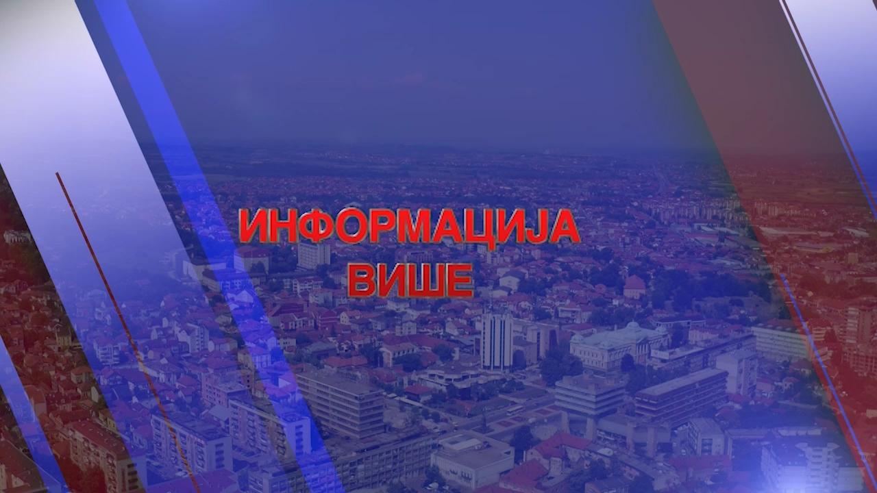 INFORMACIJA VIŠE: Usvojen Zakon o očuvanju ćiriliće-pozitivini komentari u Kruševcu