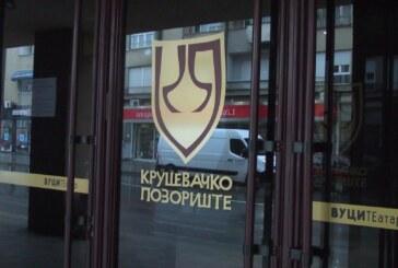 """Na 57. Festivalu """"Joakim Vujić"""" – Kruševačko pozorište dobilo dva priznanja za predstavu """"Za sada je sve OK"""""""