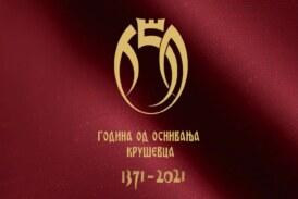 FILM povodom 650 godina od osnivanja i Dana oslobođenja Kruševca