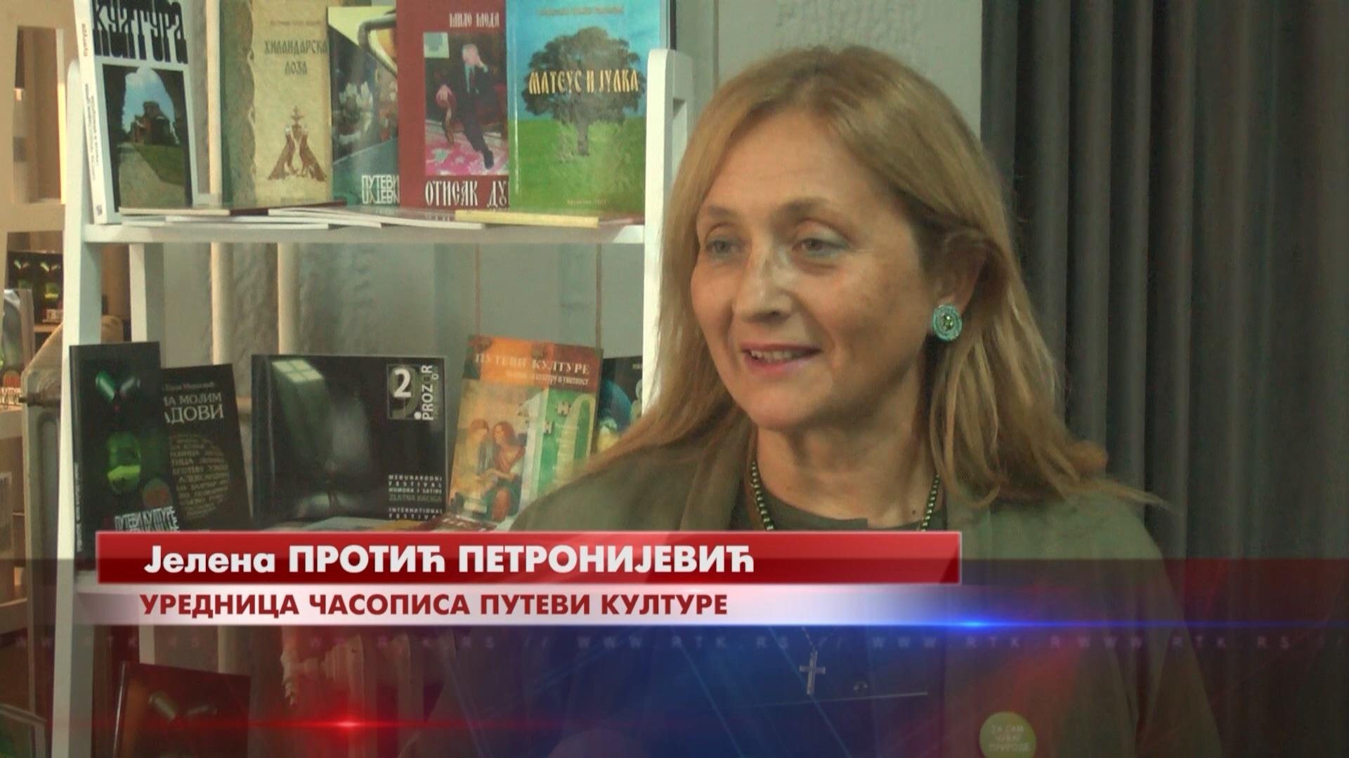 """U Kulturnom centru promovisan novi broj časopisa """"Putevi kulture"""""""