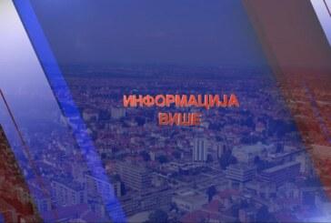 INFORMACIJA VIŠE: Radio Kruševac obeležio 51. rođendan