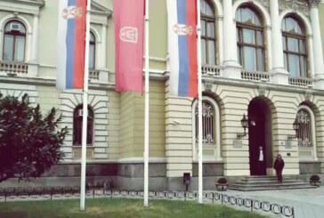Obeležavanje Dana oslobođenja Kruševca