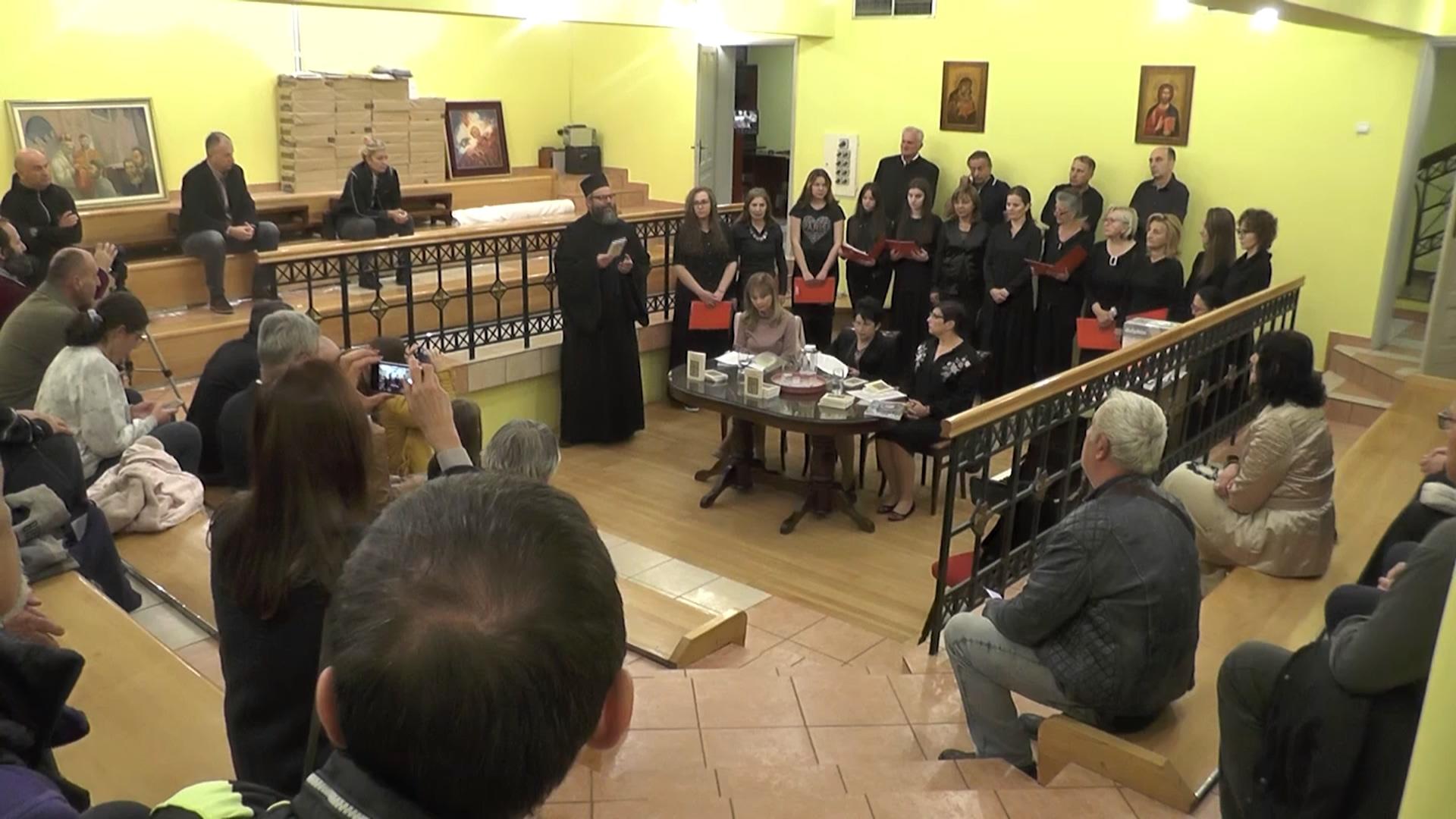 """U amfiteatru crkve Lazarice održano predavanje i promovisana knjiga """"Stradanje Bosiljke Pasjanske"""""""