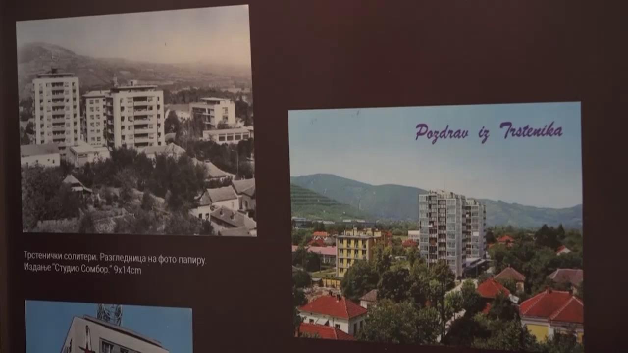 Izložba razglednica starog Trstenika