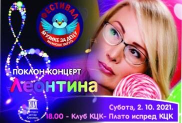 Koncert Leontine Vukomanović u Kruševcu